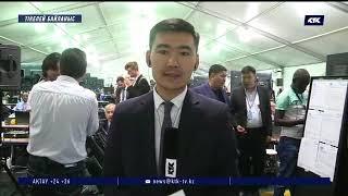 АҚШ-тан репортаж!Қасым-Жомарт Тоқаев Бас ассамблеяда қандай мәселе көтереді?