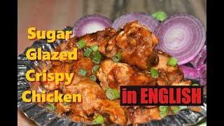 #crispychicken #bestsnack Crispy Chicken | Best snack recipe