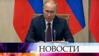 Владимир Путин выразил соболезнования в связи с трагедией в Керчи.