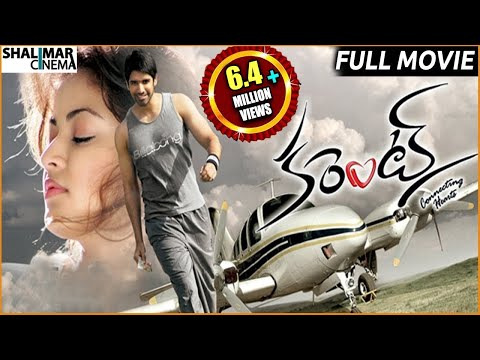 Current Telugu Full Length Movie ||...