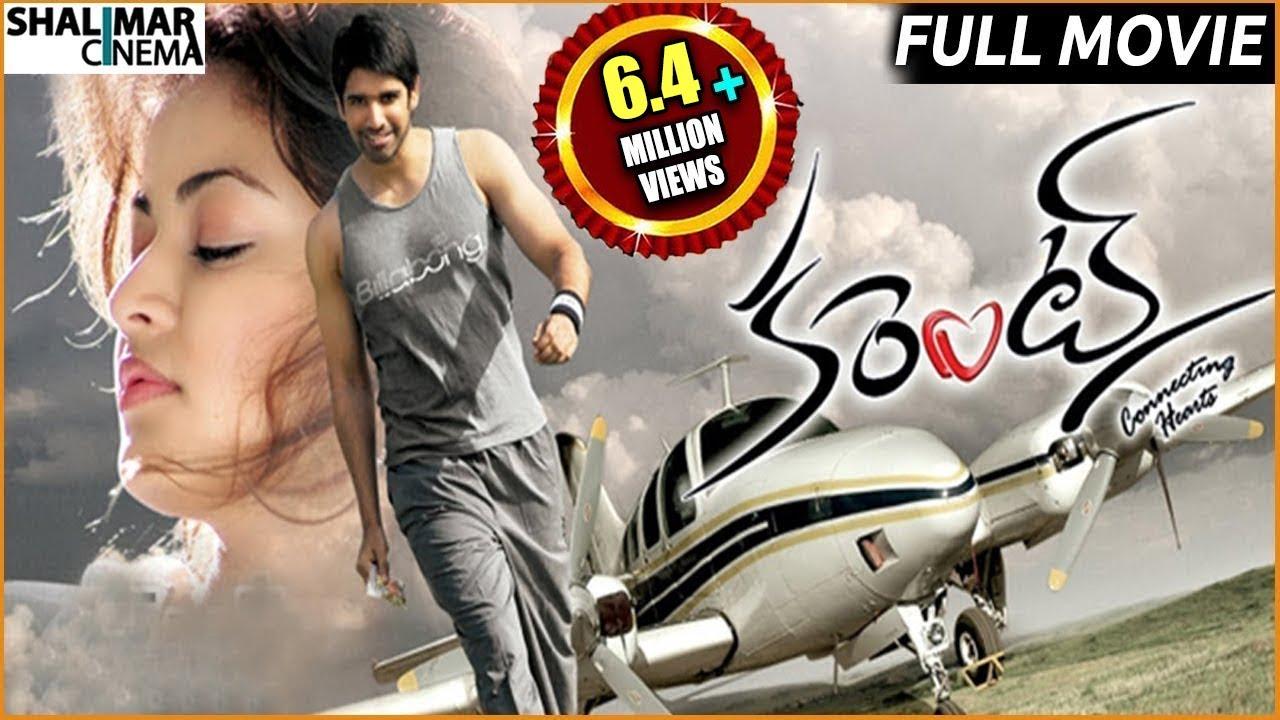 Download Current Telugu Full Length Movie || కరెంట్ సినిమా || Sushanth, Sneha Ullal