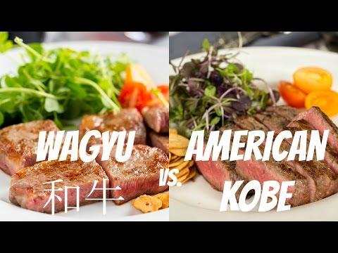 Wagyu Beef vs. American Kobe (Steak Recipe) 和牛とアメリカン神戸の食べ比べ&ステーキの焼き方 (レシピ)