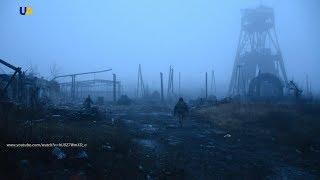 Разрушения. Про АТО, фильм 46 | История войны