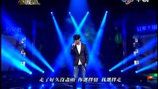 2013.04.20  中視超級歌喉讚—卓義峯-衝動