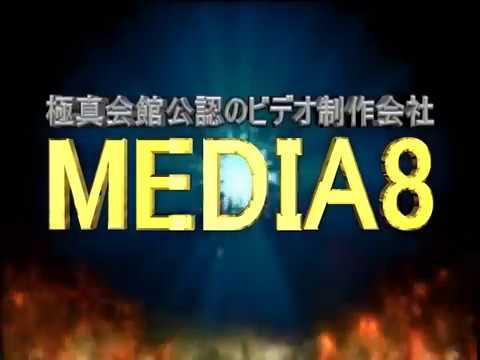 "Masutatsu ""Mas"" Oyama Documentary"