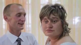 Вот это невеста! Прикол на свадьбе)))РЖАЧ!!СМОТРИТЕ ДО КОНЦА!)))