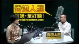 郭兆明博士 談「慈悲平等」