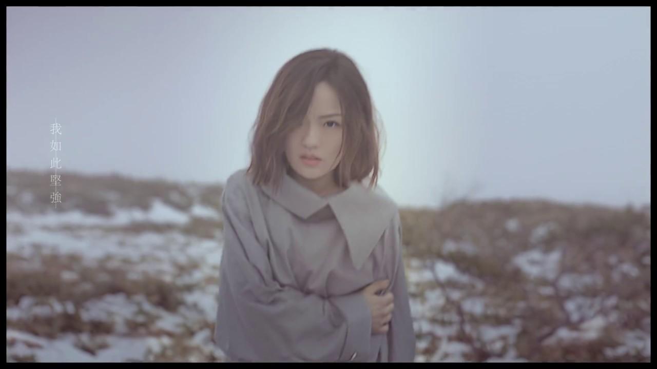 徐佳瑩 LaLa【言不由衷 The Prayer】Official Music Video - YouTube