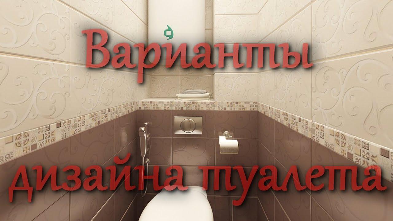 Керамическая плитка Уралкерамика коллекция Дель Маре в .