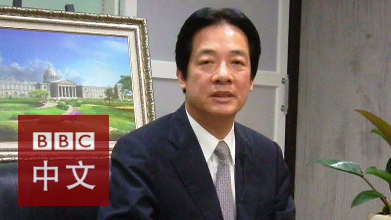 2014臺南市長候選人賴清德 - YouTube