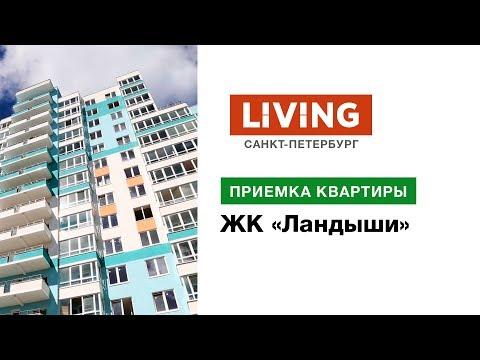 Видео Квартиры в жк дыхание цены Москва