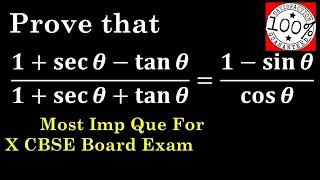 Trigonometry  Questions  Maths Class 10  Most Important Question for board exam R B Classes TRI Q6