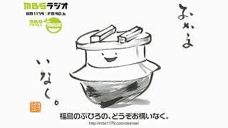 3/16 特別企画!『京阪神3大水族館サミット!』(前編)