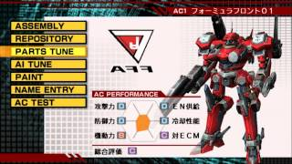 Armored Core Formula Front Gameplay {PS2} {HD 1080p}