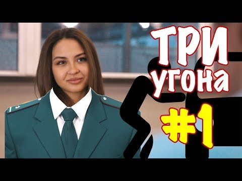 НАШЛИ угнанную Мазда 3 / Форд Фокус / Хендэ Солярис / СПУА дайджест №1