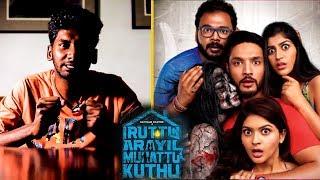 Iruttu Arayil Murattu Kuthu - Movie Review   Gautham Karthik   Santhosh P Jayakumar