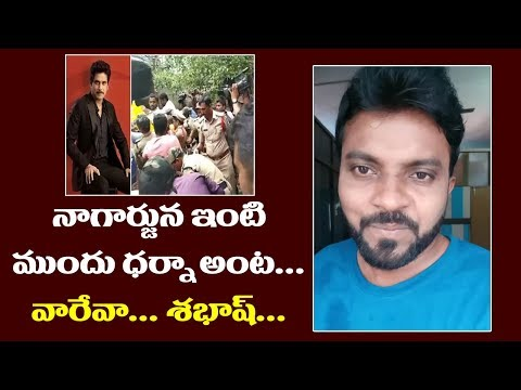 Protest infront of Biggbos host nagarjuna home | Common man Ameer| Yuva tv