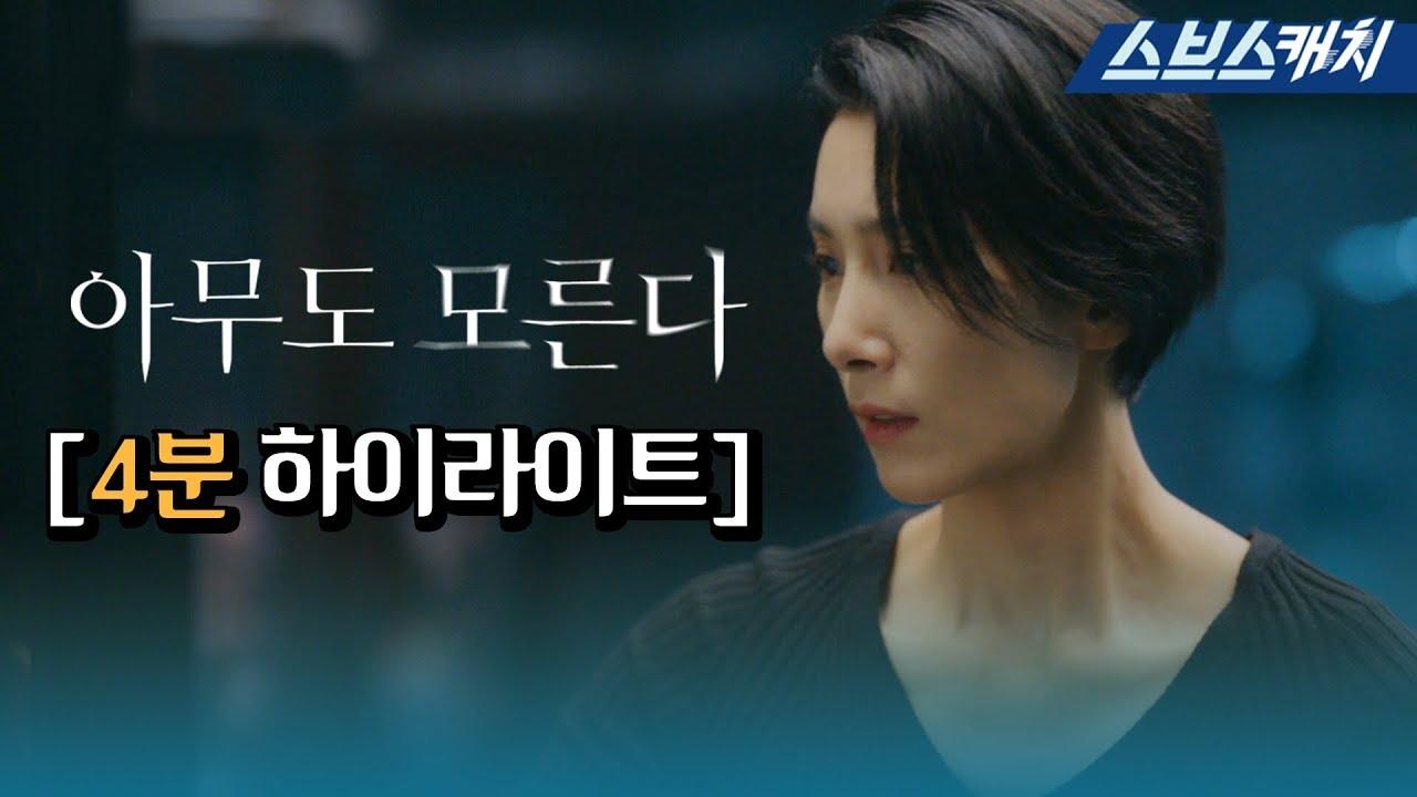 ドラマ 率 韓国 2020 ランキング 視聴