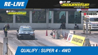 QUALIFY DAY2 | SUPER 4 - 4WD | 18-FEB-17 (2016)