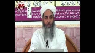 Firqa Ahle Hadees Aur Complete Namaz - Molana Ilyas Ghuman