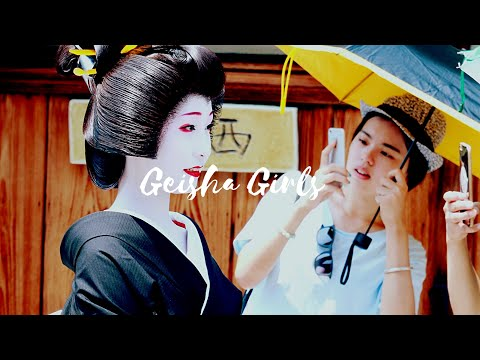 Geisha Girl - Japanese True Beauty