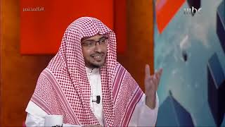 المتنبي وشوقي ونزار في رأي الشيخ صالح المغامسي