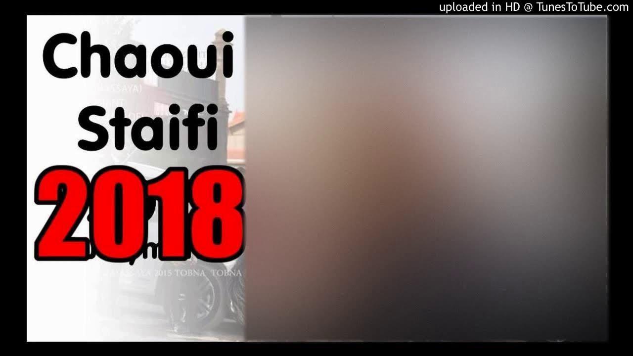 kamel el guelmi musique algerie 2018 youtube. Black Bedroom Furniture Sets. Home Design Ideas
