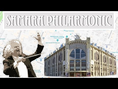 Philharmonic Hall of Samara. What to see in Samara, Russia. Top 10 places to see in Samara, Russia.