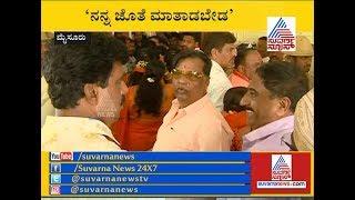 'ನನ್ನ ಜೊತೆ ಮಾತಾಡಬೇಡ' - MLC Sandesh Nagaraj Warns Ex. Mayor Ravikumar