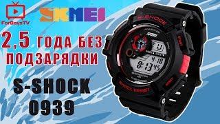 обзор спортивных часов SKMEI 0939 S-SHOCK из Китая (как настроить время и будильник)