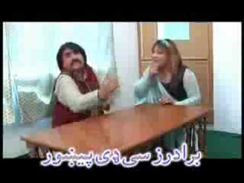 Ismail Shahid Funny Video