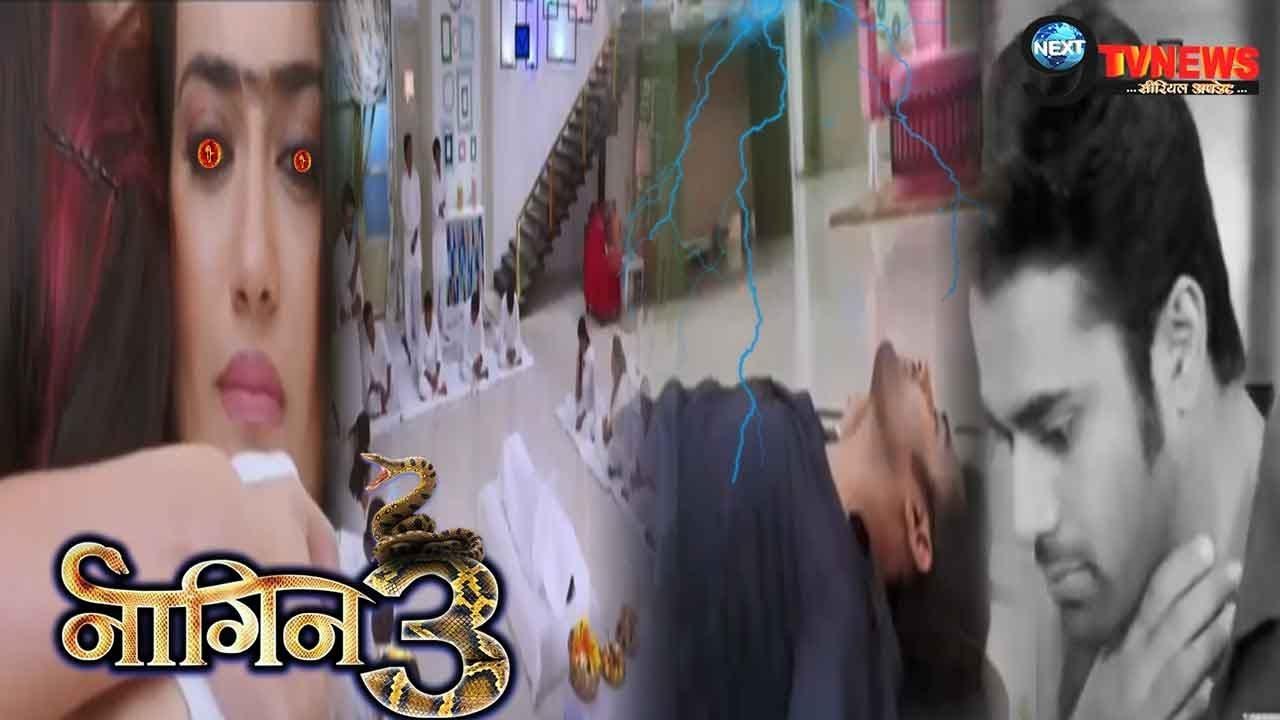 Naagin 3- 12 August 2018 Full Episode | Bela To Kill Mahir | Colors TV Full  Story Details REVEALED