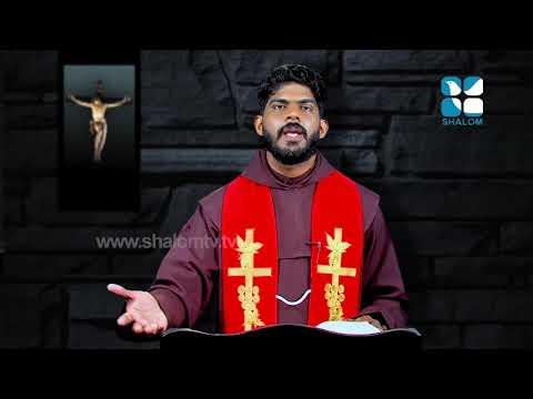 Vachanam Thiruvachanam 13 Fr Albin O വചനം  തിരുവചനം