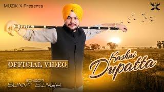 Kashni Dupatta | Sunny Singh Feat-Gurmeet Singh | Latest Punjabi Songs 2017  | Muzik X | Full Video
