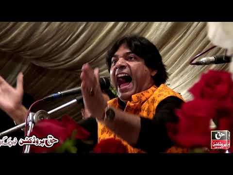 Best Ghazal - Sher Miandad Qawwali 2018 (Chhamb Azad Kashmir)