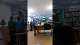 Библиотека приднепровск