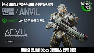 한국개발사 액션스퀘어 슈팅액션게임 앤빌(ANVIL) X…