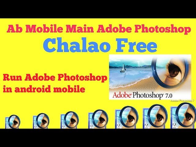 How to use Adobe Photoshop 7.0 in android phone | run Photoshop in mobile