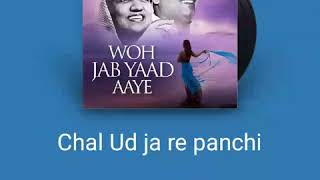 Chal ud ja re panchhi
