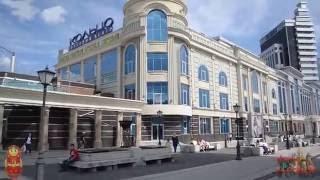 Kazan Rusia