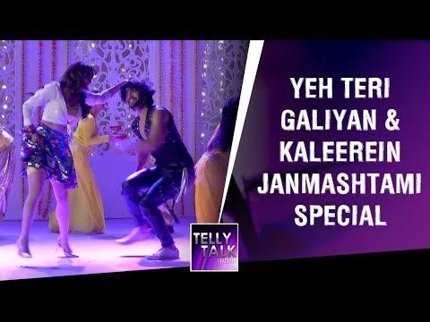 Yeh Teri Galiyan With Kaleerein   Janmashtami Special Episode   Promo