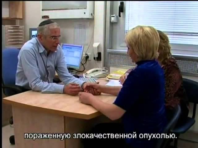 Клиника Хадасса общая информация
