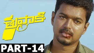 Tupaki Full Movie Part 14 || Vijay, Kajal Agarwal || A.R. Murugadoss || Harris Jayaraj