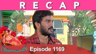 RECAP : Priyamanaval Episode 1169, 14/11/18