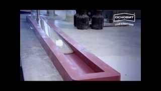 Как сделать наливной пол Основит(Наливной пол видео. Наливной пол Основит, а также другие виды наливного пола можно приобрести в нашем магаз..., 2015-03-24T23:05:23.000Z)