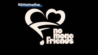 DenYo - Приятели [Дознатели] -  НОВО 2013