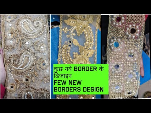 Designer Golden Border( डिजाइनर गोलडेन Border)!! Buy Online!! New  collection