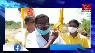చిత్తూరులో తెదేపా హయాంలో కేటాయించిన ఇళ్లు లబ్ధిదారులకు ఇవ్వాలని టీడీపీ నేతల ధర్నా ||Top Telugu Media