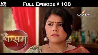 Kasam - 3rd August 2016 - कसम - Full Episode (HD)