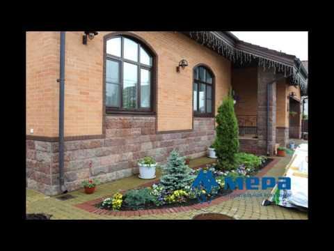 СК Мера: дом из кирпича 416мкв в п.Александровская